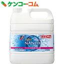 トップ スーパーNANOX(ナノックス) 業務用 4kg[NANOX(ナノックス) コンパクト洗剤]【送料無料】