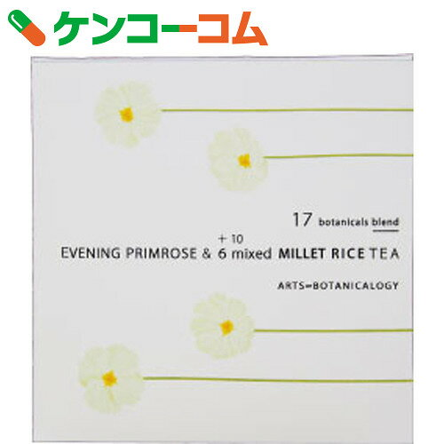 ユリシー 月見草&6雑穀茶 24g(2g×12ティーバッグ)