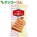 ヴェルデ イチゴ&バター風味クリーム 13g×8個[ヴェルデ コンフィチュールバター(ジャムバター)]【あす楽対応】