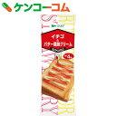 ヴェルデ イチゴ&バター風味クリーム 13g×4個[ヴェルデ コンフィチュールバター(ジャムバター)]