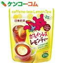 日東紅茶 カフェインレスレモンティー 210g[日東紅茶 カフェインレス紅茶]【あす楽対応】