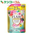 フレア フレグランス 柔軟剤 フラワーハーモニーの香り 超特大サイズ つめかえ用 1200ml[フレアフレグランス 柔軟剤 …