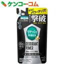 リセッシュ 除菌EXプラス デオドラントパワー 香りが残らないタイプ 詰替用 310ml[リセッシュ 除菌EXプラス 消臭スプ…