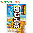 塩むぎ茶 10g×20バッグ[山本漢方麦茶(ティーバッグ)]