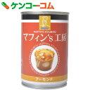 マフィン'S工房 アーモンド 2個入×1缶[トクスイのパン缶 非常食(保存食)]【あす楽対応】