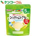 和光堂 たっぷり手作り応援 コーンクリームスープ 徳用 顆粒 5か月頃から 58g(約16回分)[手作り応援 スープ] ランキングお取り寄せ
