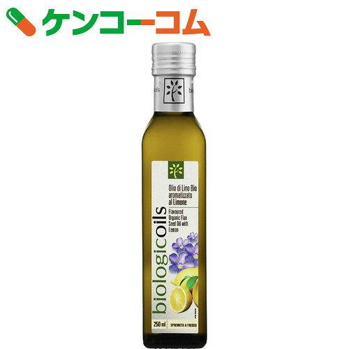 biologicoils 有機アマニオイル レモンフレーバー 229g[東京セントラル 亜麻仁油(フラックスオイル)]【あす楽対応】