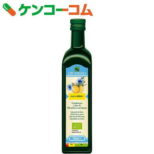 CRUDIGNO イタリア産 有機アマニオイル レモンフレーバー 229g[東京セントラル 亜麻仁油(フラックスオイル)]【あす楽対応】