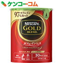 ネスカフェ ゴールドブレンド カフェインレス エコ&システムパック 60g[デカフェ(カフェインレスコーヒー)]
