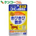 DHCの健康食品 愛犬用 きびきび散歩 15g