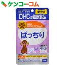 DHCの健康食品 愛犬用 ぱっちり 15g[DHC 目のケア]