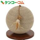 ファニーキャッツ ボール[猫爪とぎ(爪磨き)]【送料無料】