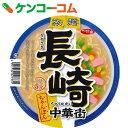 サッポロ一番 旅麺 長崎中華街 ちゃんぽん 77g×12個[サッポロ一番 ちゃんぽん]