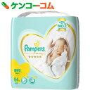 パンパース はじめての肌へのいちばん テープ ウルトラジャンボ 新生児 84枚【olm11om】【pgstp】