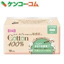 フリーネ コットン100%生理用ナプキン 多い日の昼用 羽なし 23.5cm×18コ入