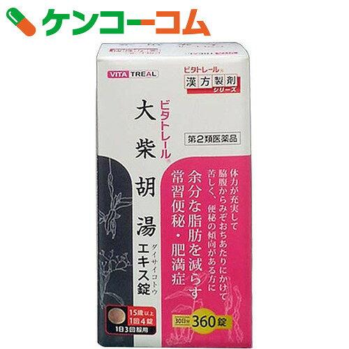 【第2類医薬品】ビタトレール 大柴胡湯エキス錠 360錠