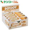 SOYJOY(ソイジョイ)クリスピー プレーン 25g×12本[SOYJOY(ソイジョイ) バー]【soi01sma】