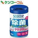 スコッティ ウェットティシュー 除菌 アルコールタイプ 本体 100枚[スコッティ ウェットティッシュ]【cr_scwet】【by…