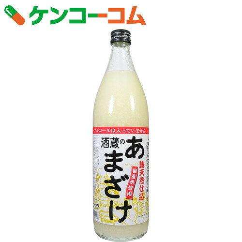 ぶんご銘醸 麹天然仕込 酒蔵のあまざけ(甘酒) 900ml【19_k】