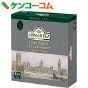 アーマッドティ デカフェ アールグレイ 2g×100袋[アーマッド カフェインレス紅茶]【19_k】