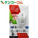 Digio2 無線小型静音3ボタンBLUE LEDマウス MUS-RKT109W ホワイト[Digio(デジオ) ワイヤレスマウス]【送料無料】