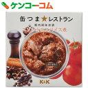 K&K 缶つまレストラン エゾシカのスパイス煮 90g[K&K 惣菜缶詰]