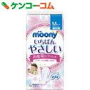 ムーニー いちばんやさしい お産用ケアパッド Mサイズ 10枚[ムーニー お産パッド]【unosan】【unmoon】