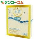 業務用エステ MgH2入浴料 3包入[業務用エステ 水素入浴剤]【あす楽対応】