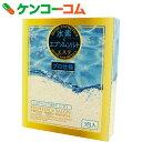業務用エステ MgH2エプソムソルト入浴料 3包入[業務用エステ 水素入浴剤]【あす楽対応】