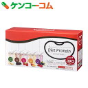 ニューレックス ダイエットプロテイン ミックスパック 30袋(30食分)[ニューレックス ダイエットシェイク]【送料無料】
