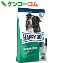 ハッピードッグ スプリーム・フィット&ウェル ミディアム アダルト 中型犬 成犬用 大粒 12.5kg[ハッピードッグ 中型犬用]【送料無料】