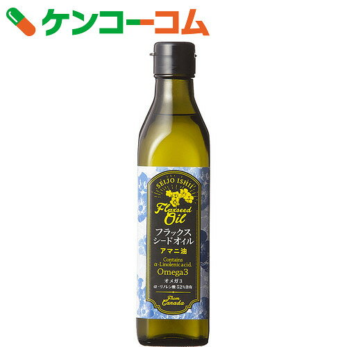 成城石井 カナダ産 フラックスシードオイル(アマニ油) 270g