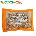 サンライズ 食塩不使用ローストクルミ 230g[サンライズ くるみ(クルミ)]【あす楽対応】