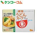 ヒガシマル 減塩 うどんスープ 8g×6袋