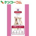 サイエンス・ダイエット シニアアドバンスド 小型犬用 高齢犬用(13歳以上) チキン 3kg[サイエンス・ダイエット 超小型犬・小型犬用]【送料無料】
