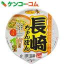 長崎ちゃんぽん 豚骨 93g×12個[サンポー ちゃんぽん]【送料無料】