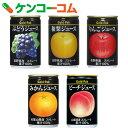ゴールドパック 国産ジュース 5種アソートセット(160g×5種×各1本)[ゴールドパック フルーツジュース(果実ジュース)]…