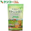 オーガニック グリーンルイボスティー ティーパック 3g×20袋[SANYO TEA(山陽銘茶) ルイボスティー(ルイボス茶)]【あす楽対応】