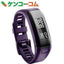 GARMIN(ガーミン) ライフログリストバンド vivosmart HR J Imperial Purple (日本正規品) 19557D[GARMIN(ガー...