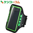 サンワサプライ LED付きアームバンドケース(5.5インチ) PDA-ARM5G[サンワサプライランニング用 アームポーチ]【送料無料】