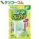 スピードブレスケア マスカット 30粒[ブレスケア 清涼菓子]