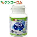 アミール サプリメント 120粒[アミール ラクトトリペプチド(LTP) 血圧が高めの方に]【asa11cal】【送料無料】