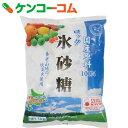 中日本氷糖 ロック氷砂糖 1kg[中日本氷糖 氷砂糖]