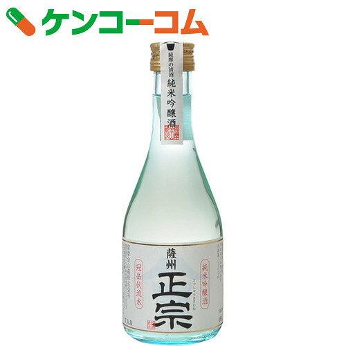 金山蔵 薩州正宗 純米吟醸酒(生貯蔵酒) 15度 300ml