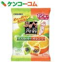 オリヒロ ぷるんと蒟蒻ゼリー パウチ マスカット+オレンジ 20g×12個入[ぷるんと蒟蒻ゼリー こんにゃくゼリー]