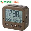 エレコム 電波デジタル目覚まし時計 ブラウン CLK-DD001BR[エレコム 目覚まし時計]【送料無料】