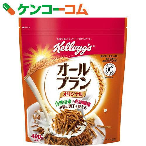 ケロッグ オールブラン オリジナル 徳用袋 400g【ke11pt】【ke03pt】【13_k】