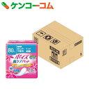 ポイズ肌ケアパッド ライト 26枚入×6パック[ポイズパッド 尿もれ用シート・パッド]【送料無料】