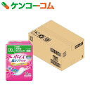 ポイズ肌ケアパッド スーパー 16枚入×9パック[ポイズパッド 尿もれ用シート・パッド]【送料無料】