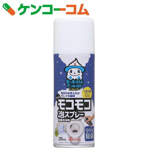 アイリスオーヤマ モコモコ泡スプレー 335ml BP-MA335